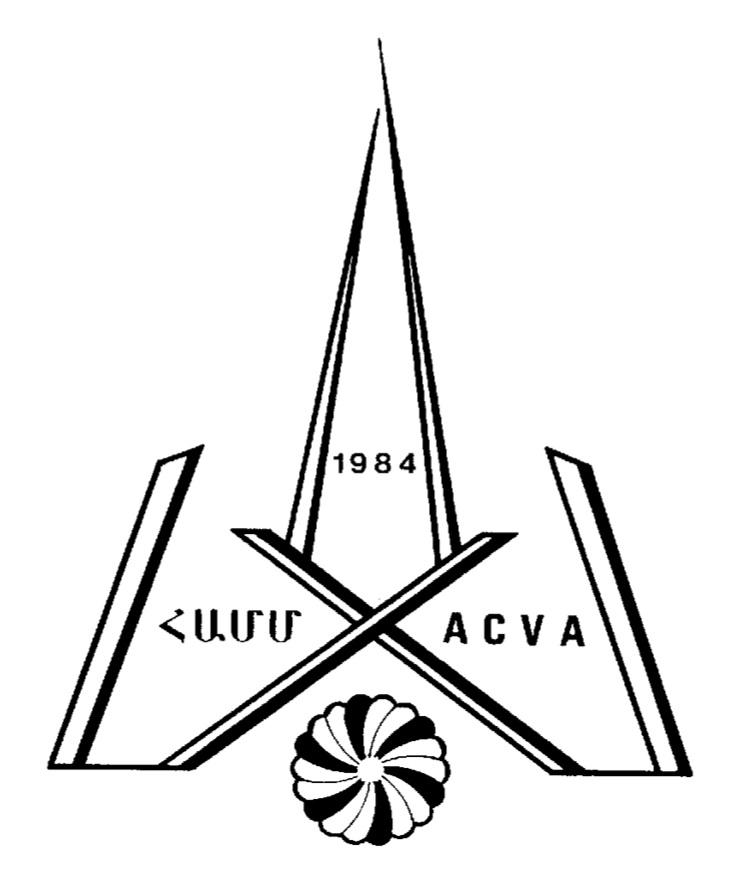 ACVA-Logo-C.jpg