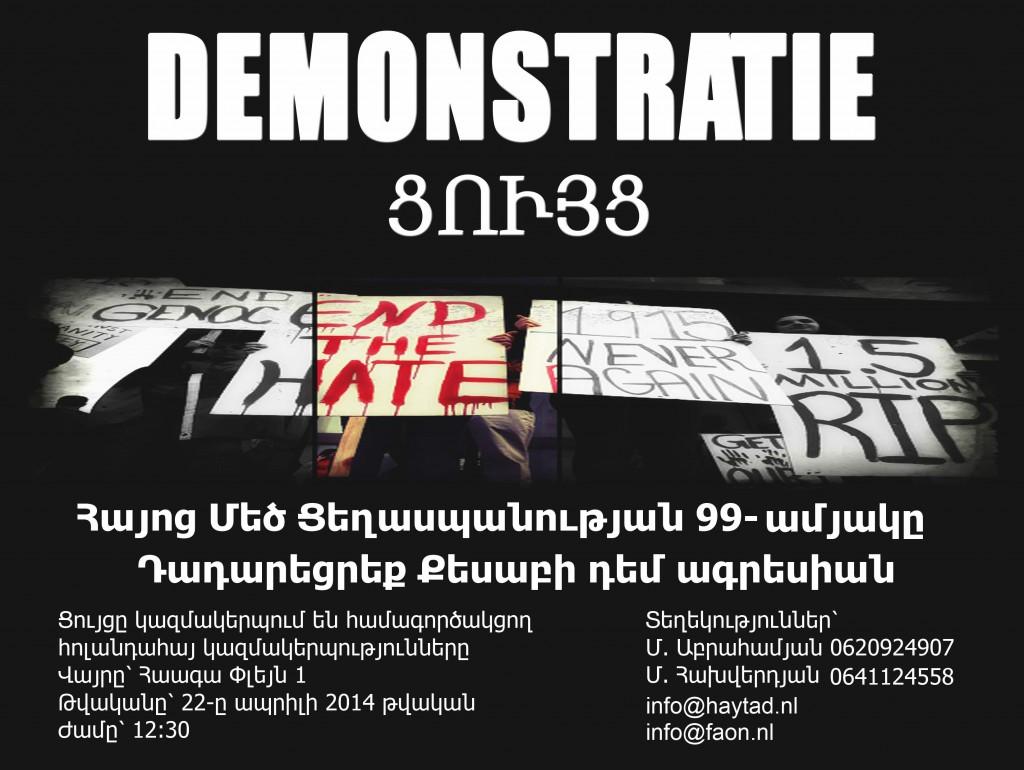 Demonstratie2014AM