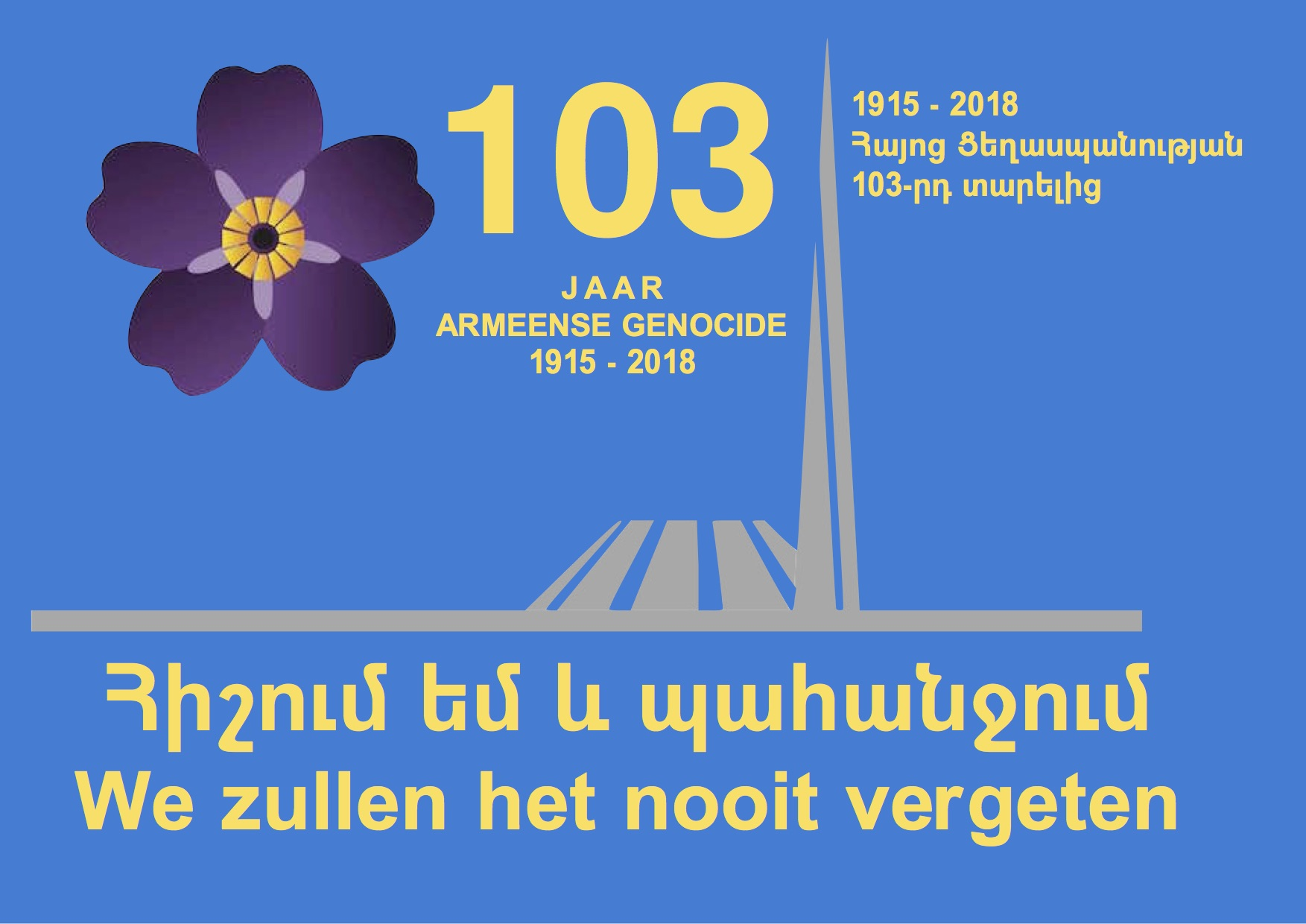Poster103Jaar
