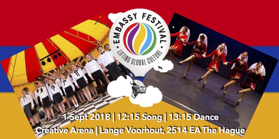 EmbFest2018