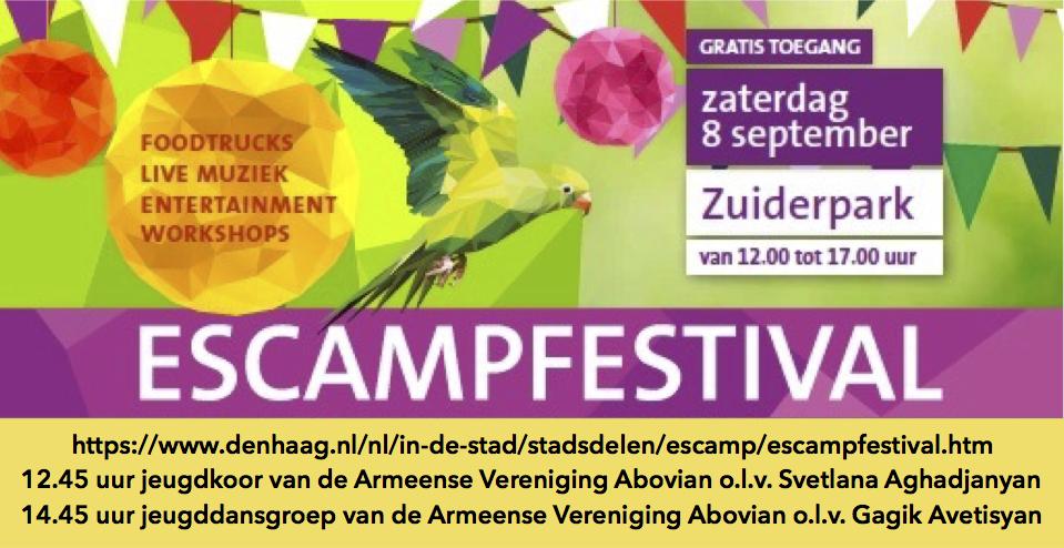 EscampFest2018
