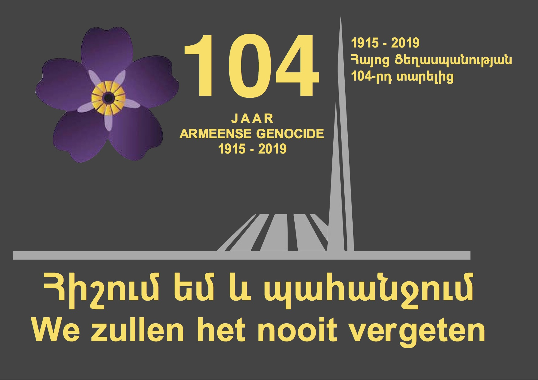 Poster104Jaar