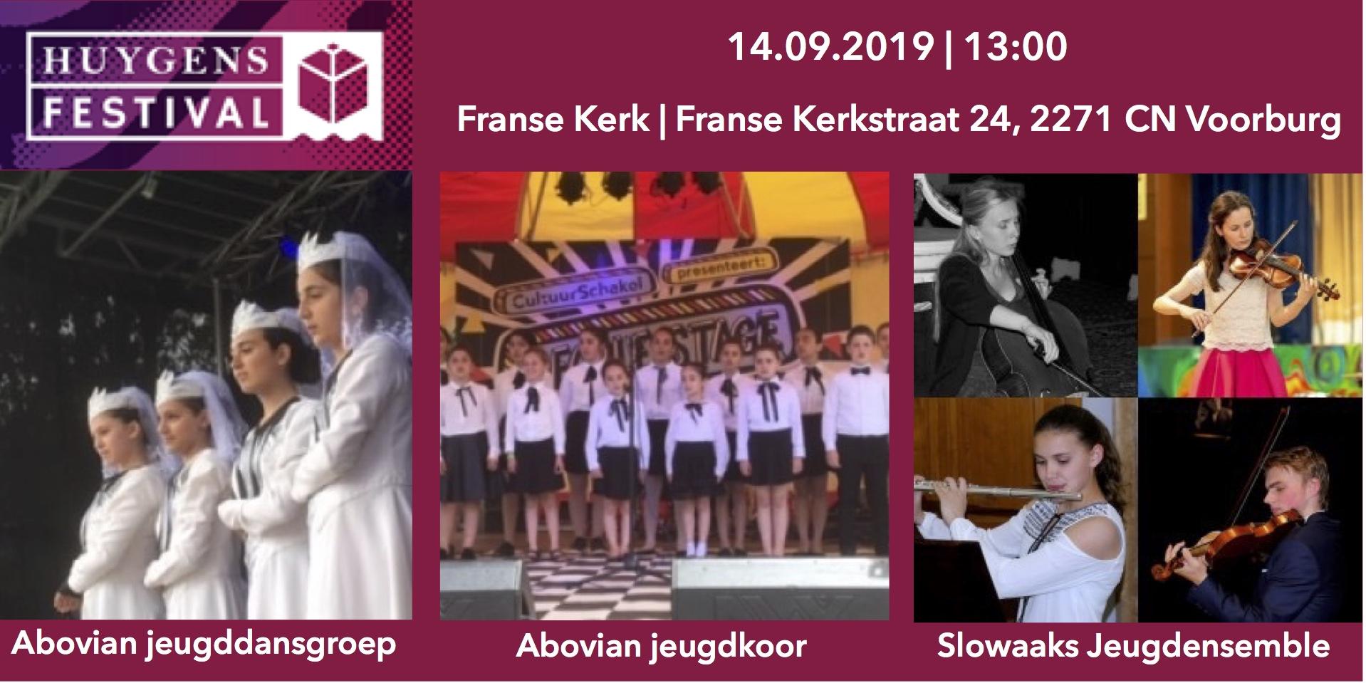 HuygensFest2019