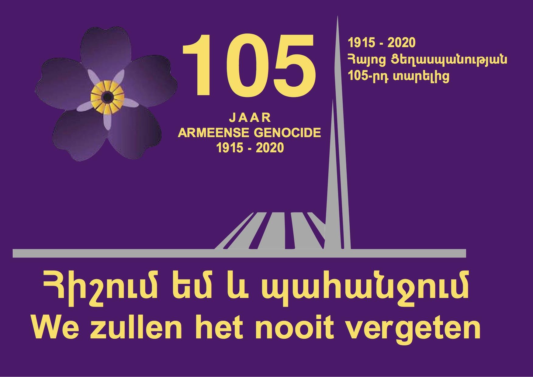 Poster105Jaar