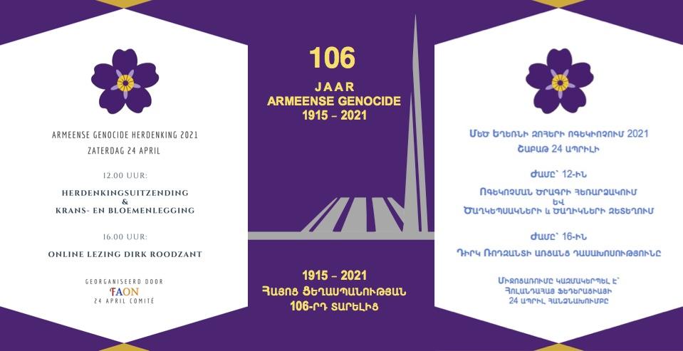 Flyer106JaarFBformaat